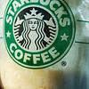 2/5: Cafe Vanilla Frappuccino
