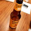 2/18: Honey Brown Beer