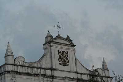 Cobán Catholic Church
