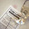 2/8: Wine Tasting