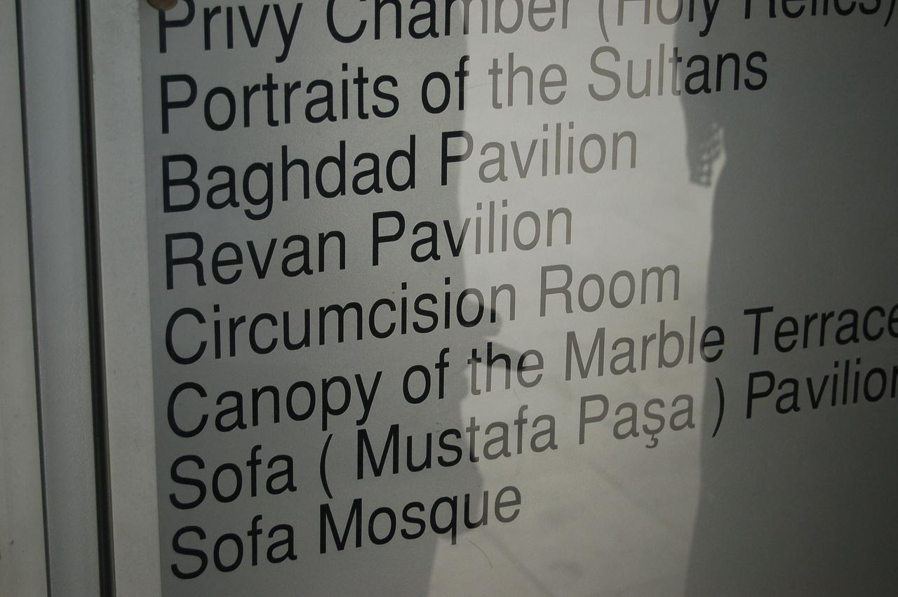 Circumcision room!