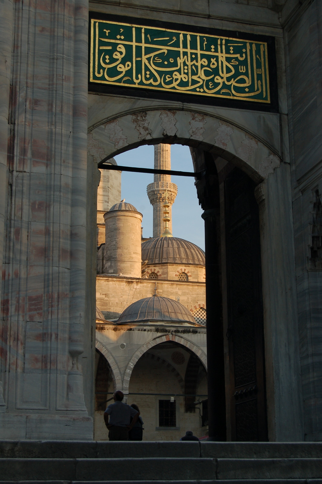 Blue Mosque through archway