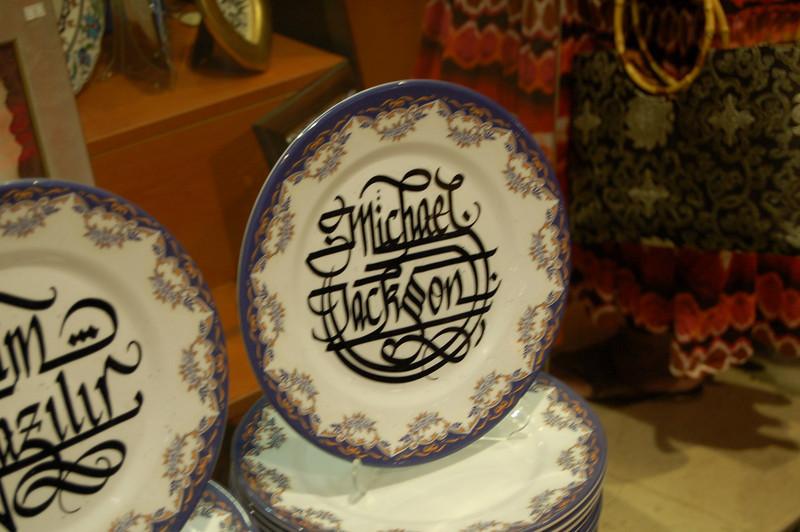 Michal Jackson plate