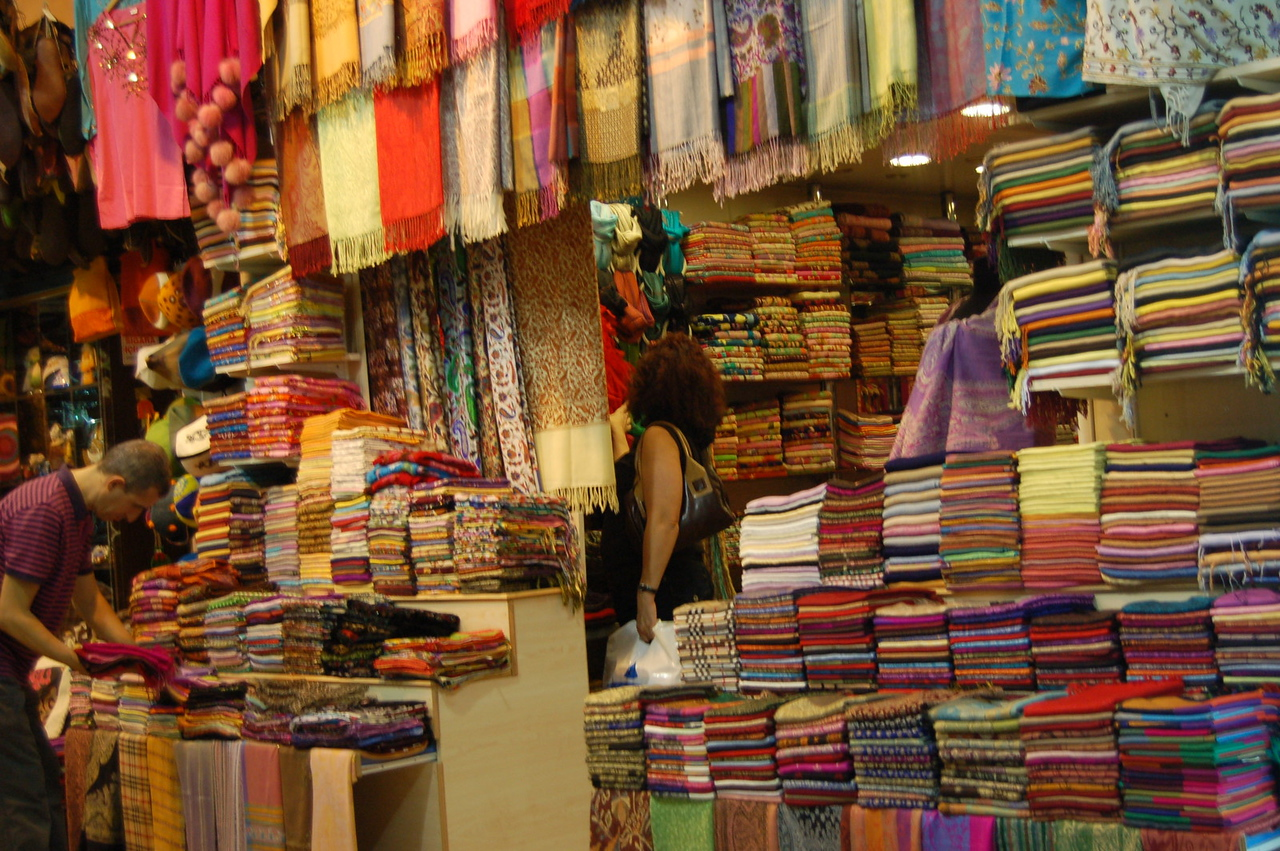 Grand Bazaar - Cloth