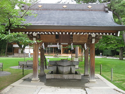 Grounds at Takeda Shrine - Kimberly Collins