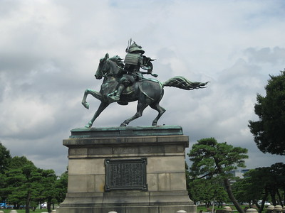 Statue at Imperial Palace Plaza - Kimberly Collins