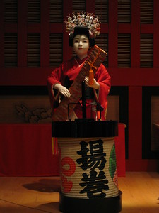 Edo-Tokyo Museum - Kimberly Collins