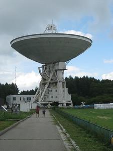 Nobeyama Radio Observatory - Kimberly Collins