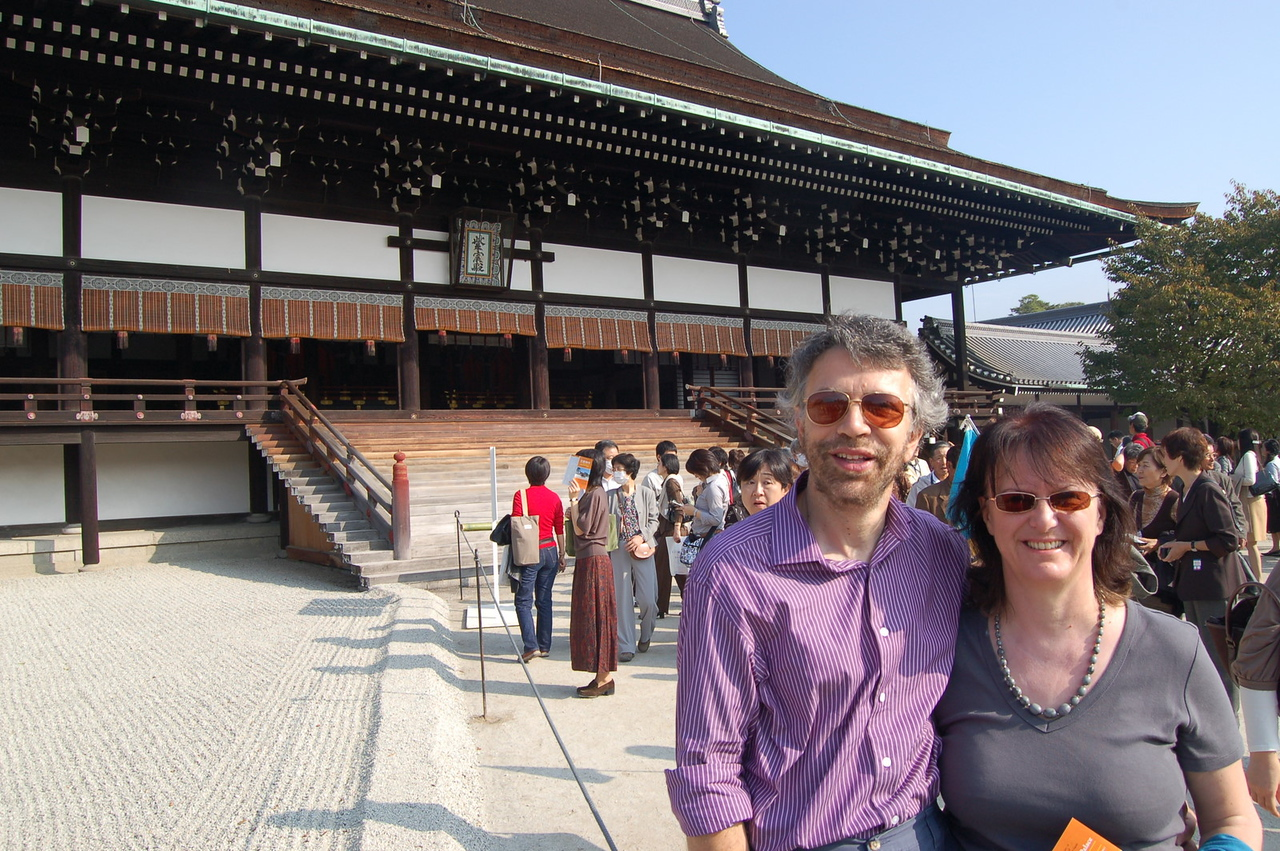 mum and dad at imperial palace