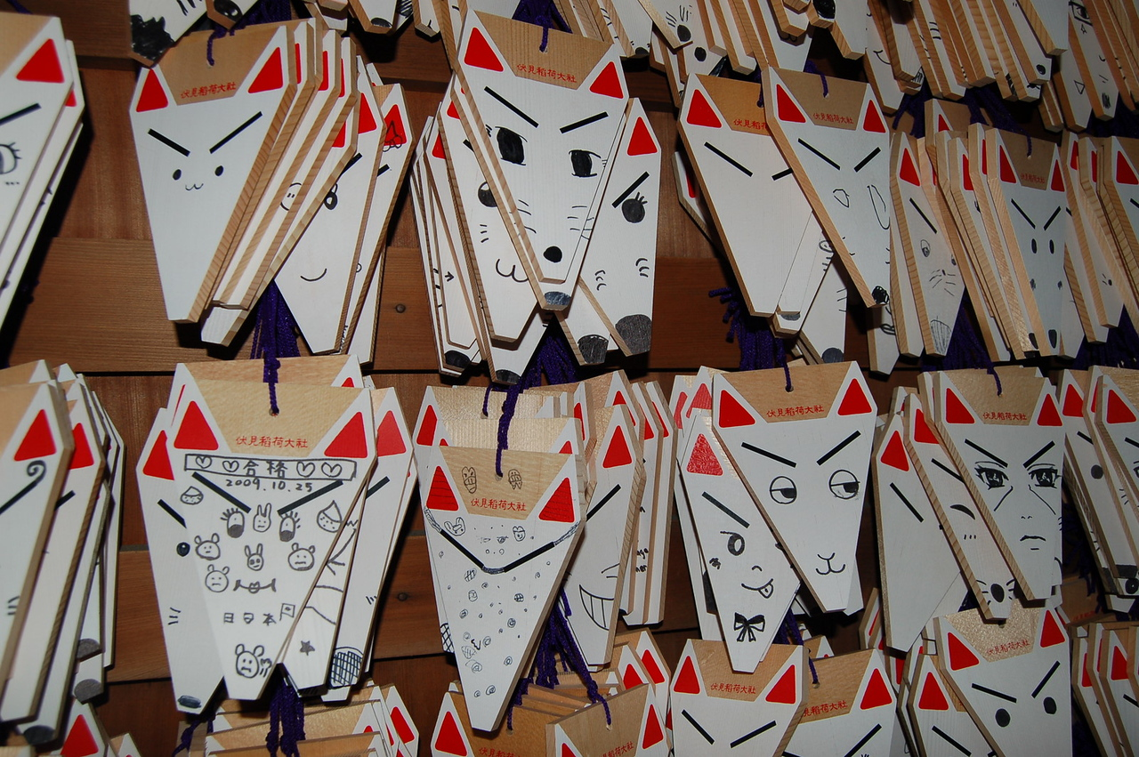 Fushimi Inari Shrine foxes