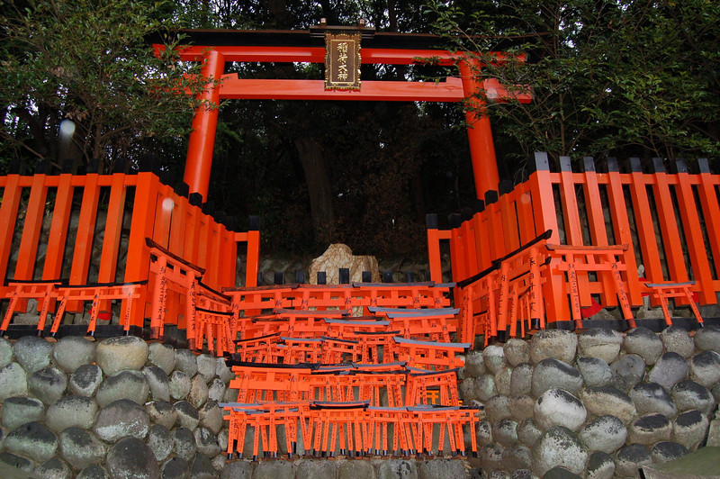 Fushimi Inari Shrine mini torii