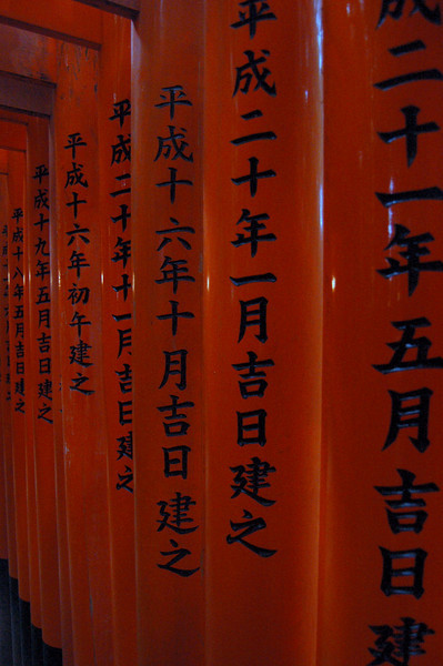 Fushimi Inari Shrine closeup