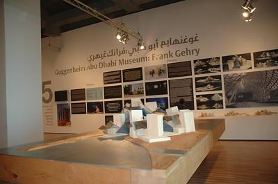 Saadiayat Island presentation, Emirates Palace Hotel, Abu Dhabi - Leslie Rowley