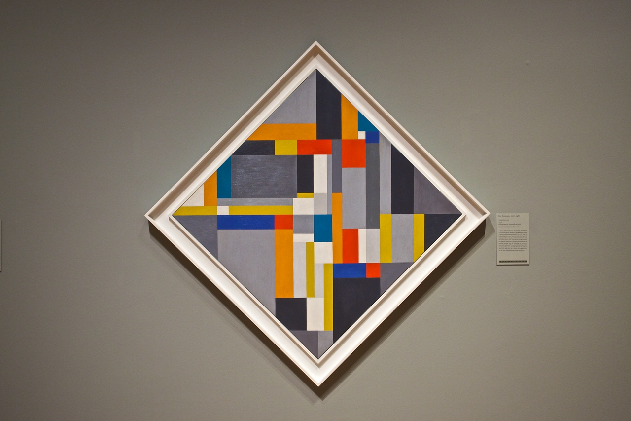 At the Art Insitute of Chicago: Ilya Bolotowsky (1907–81), 'Grey Diamond' (1955).<br /> <br /> A photo of an artwork without anyone next to it.