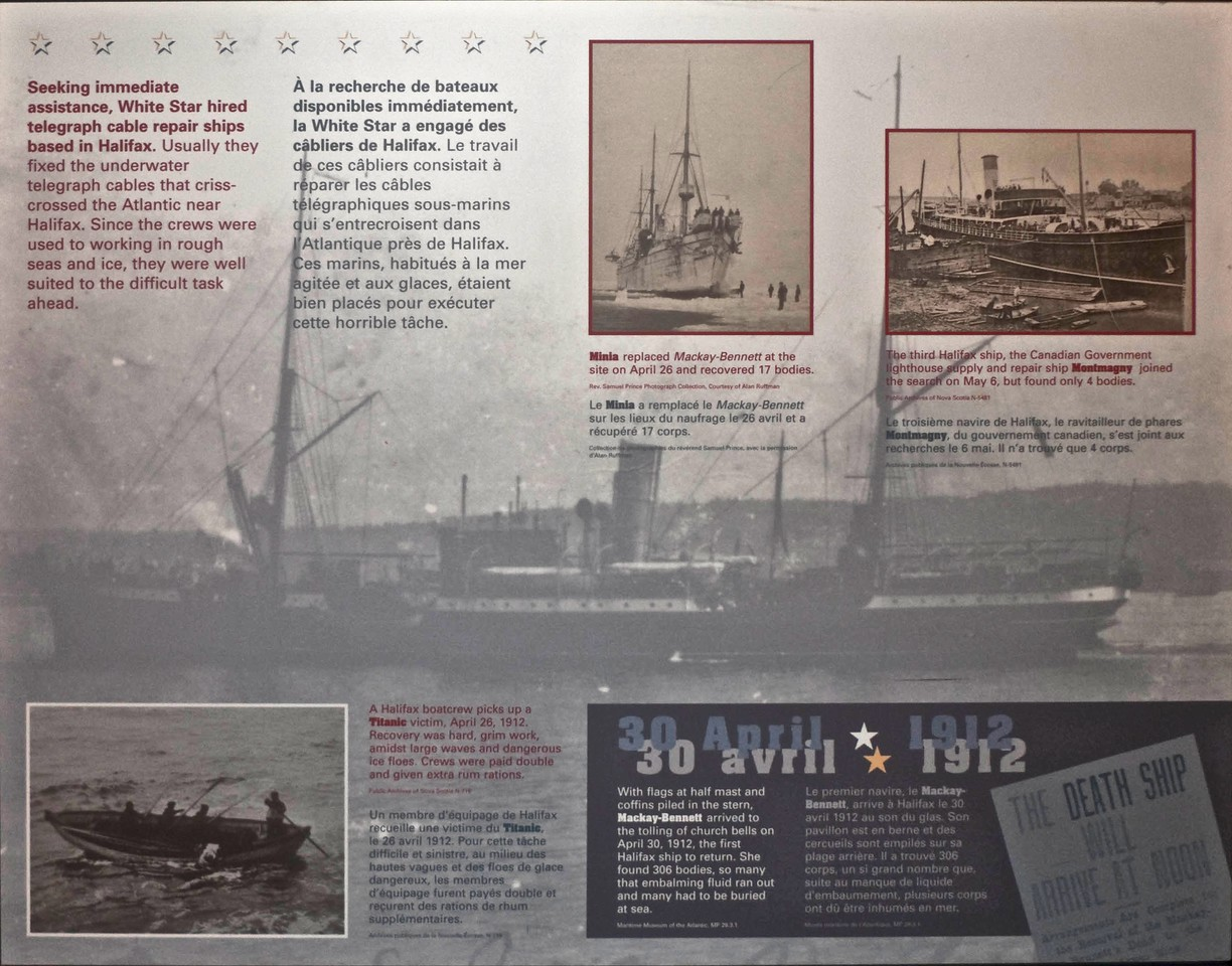 A display in the Maritime Museum of the Atlantic about the ships from Halifax which were the first to assist the <em>Titanic</em> as (or rather, after) she sank.