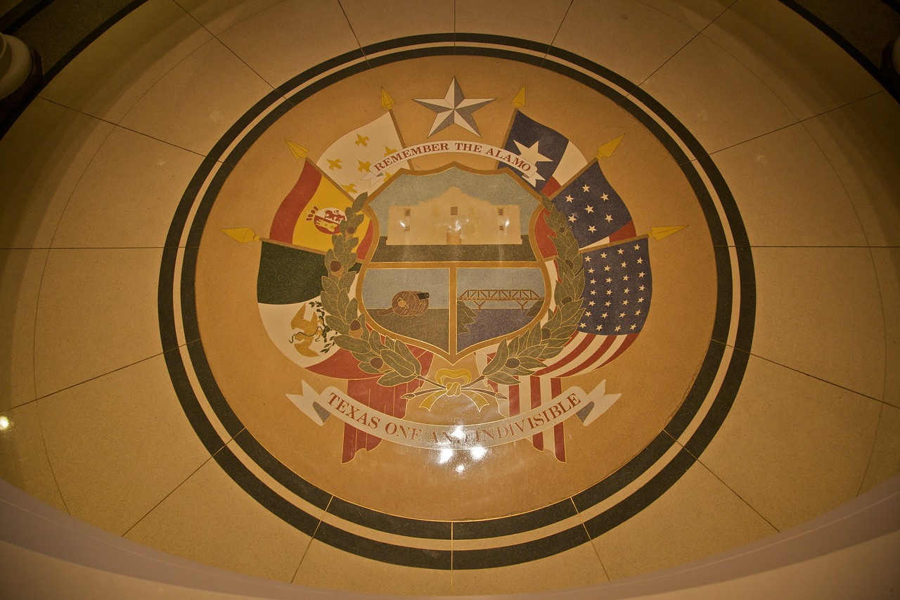 The floor as you enter the underground extension to the Texas Capitol.