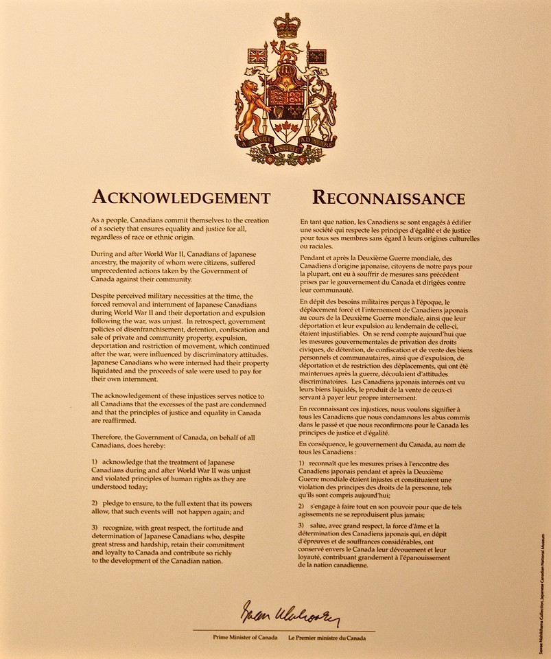 A copy of the bilingual 'Acknowledgement' [Cambridge spelling!] of Canadians of Japanese descent, who were miserably treated during the Second World War, at the Museum of Vancouver.