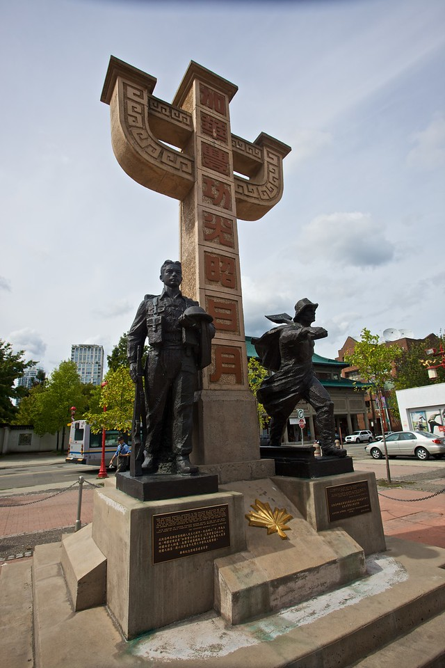 Chinese monument in Chinatown in Vancouver.