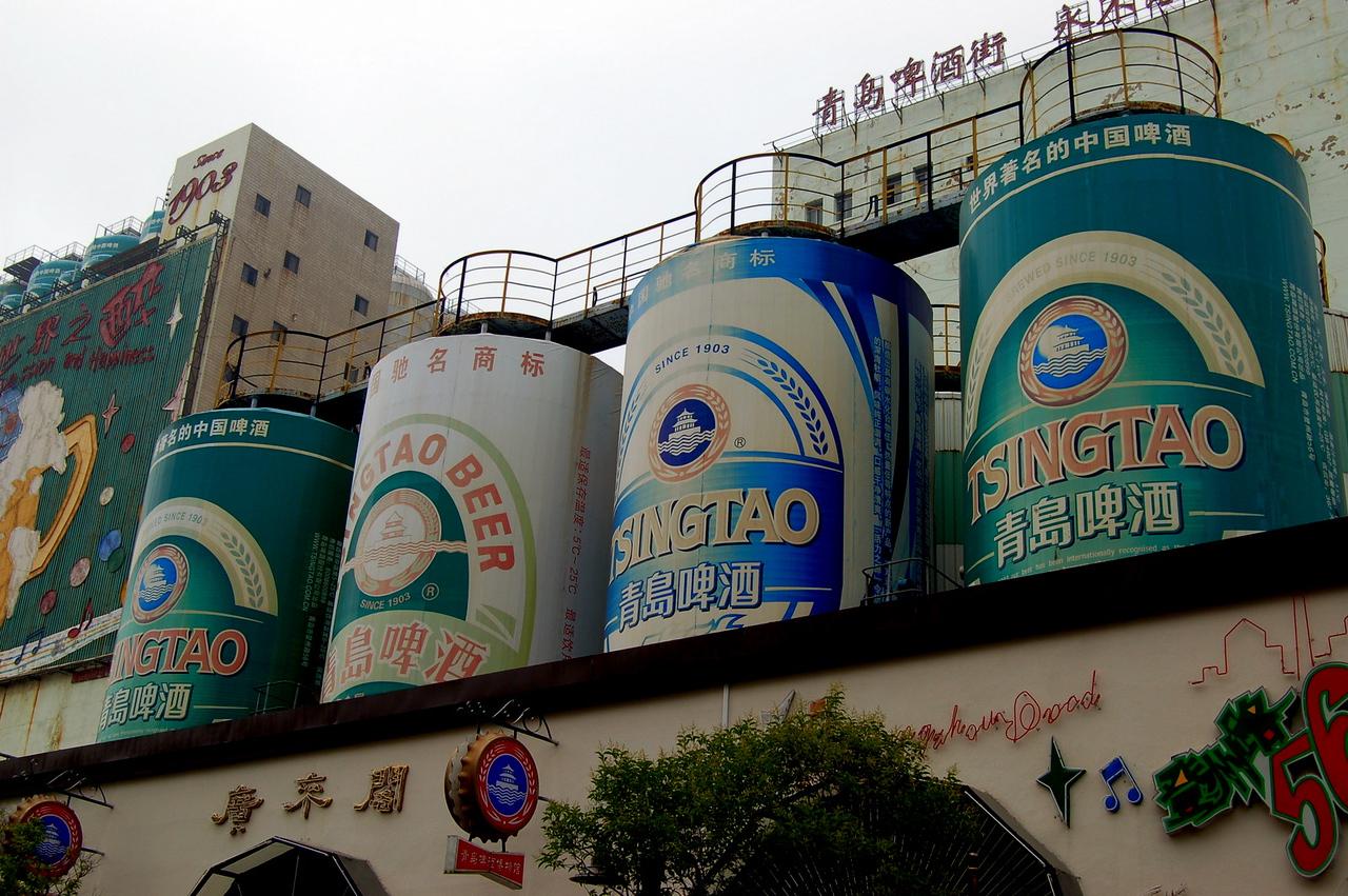 tsingtao brewery!