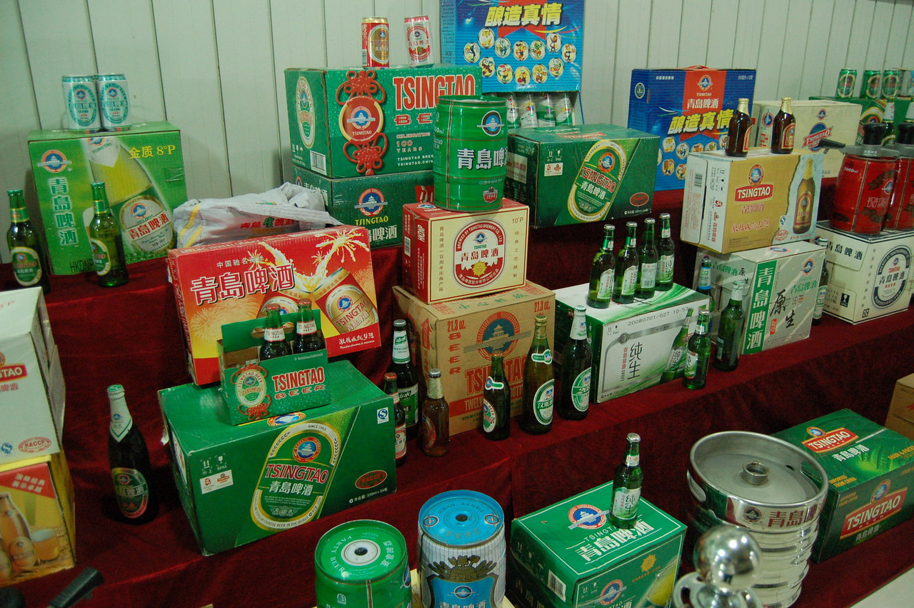 tsingtao products