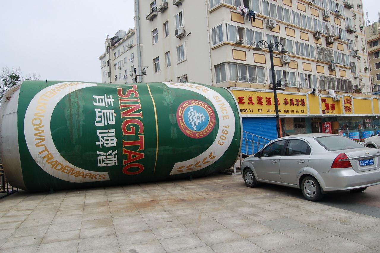 big beer can