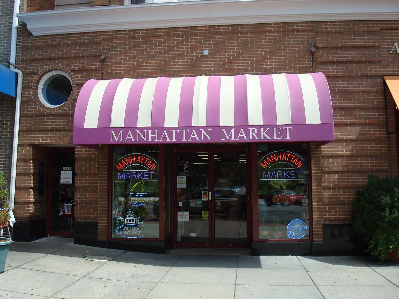 Random shop outside the Woodley Park-Zoo/Adams Morgan metro stop