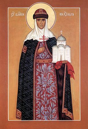 St. Olga's Day