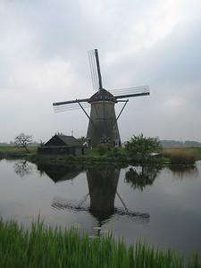 Windmill - Kaitlin Lutz
