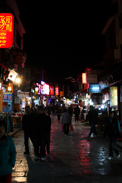 Yangshuo's night life is a bit disappointing for a quiet-loving couple from rural Alaska.  With lights and loud music all around it's comparable to Las Vegas, and not quite the Chinese culture we had looked forward to.