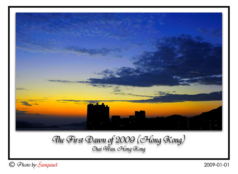 This photo was taken early in the morning of 2009-01-01 when the sky was still dark in winter time.  Chai Wan is situated at the eastern side of Hong Kong Island and this is the first dawn of 2009 in Hong Kong.