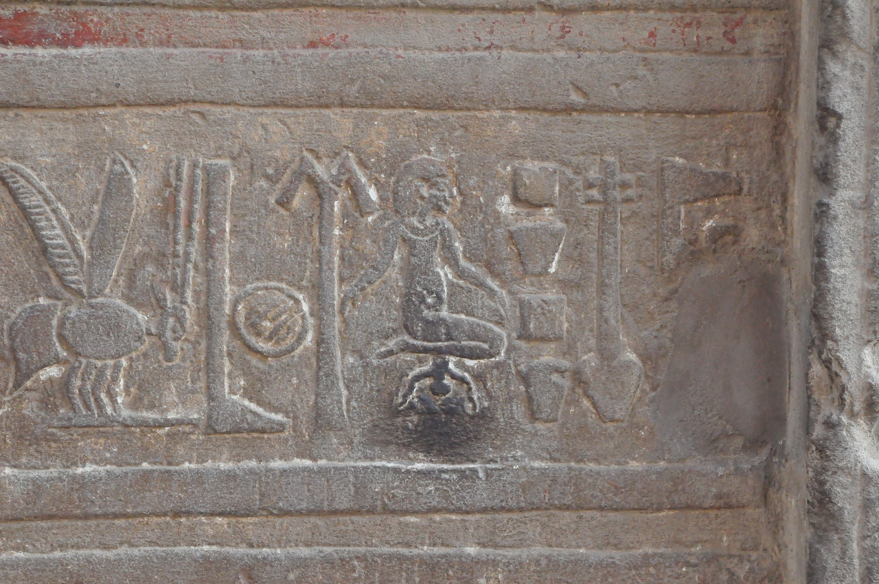 2010-11-11  047  Kom Ombo - Relief of Isis Giving Birth