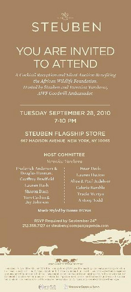 Guests attend African Wildlife Foundation (AWF) reception & silent auction to Benefit AWF hosted by Steuben Glass & Veronica Varekova on Tuesday, September 28, 2010 at Steuben Glass Flagship Store, 667 Madison Avenue, New York City. PHOTO CREDIT: Copyright ©Manhattan Society.com 2010 by Christopher London