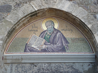 St John was exiled to the island of Patmos. This is were he wrote the book of The Revelations.