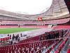 Inside the Bird's Nest Stadium