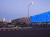 Bird's Nest Stadium and Water Cube