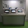a clean room control room
