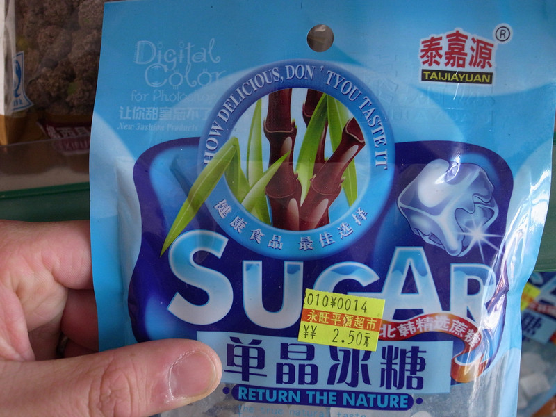 """shareware photoshop plug-in fail.  """"how delicious, don't you taste it!"""""""