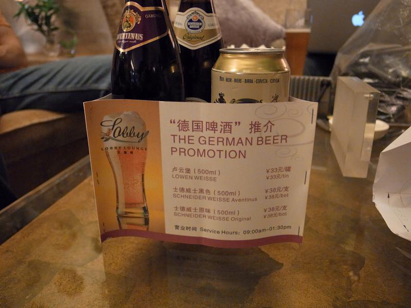 hotel bar special