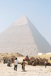 Pyramid - Livia McCarthy