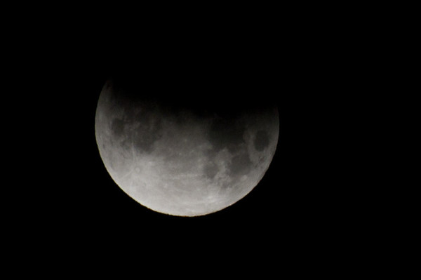 Lunar Eclipse Partial Moon @ 3:50am Saturday, June 26, 2010