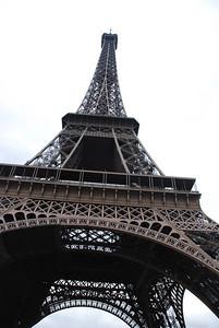 20100311_Paris Trip_HD005