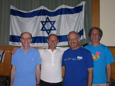 Performance Yom Ha'atzmaut 2010