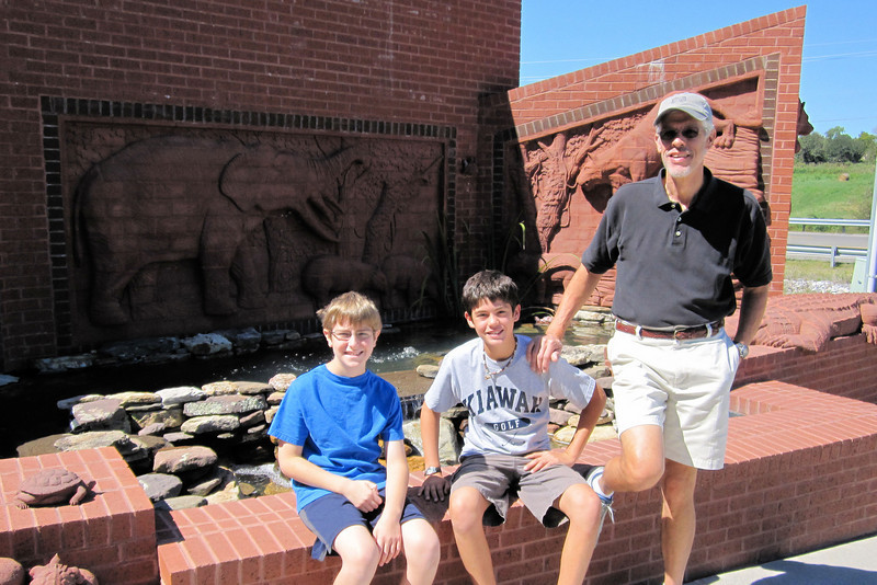 Gray Fossil Museum, Gray, TN