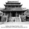 084 dragon pavillion