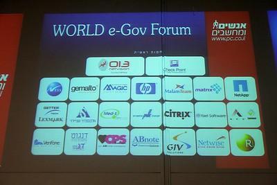 e-gov 2009
