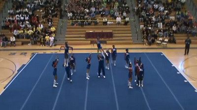 Coed Sectionals