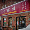 We went to this restaurant for lunch in the blizzard. By the time we got out our car was blanketed with snow. What can I say? We just love Chinese! This one is the real McCoy this side of the Hudson!