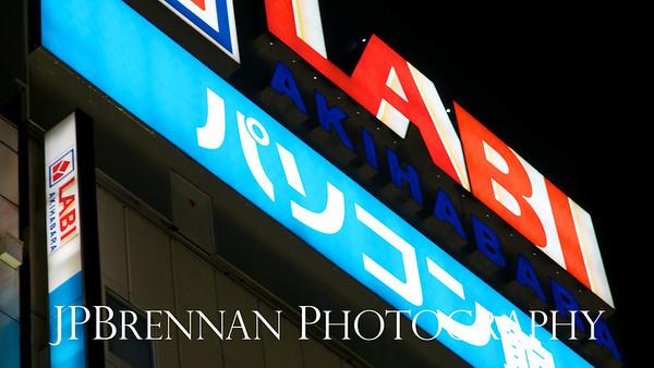 2011-01-12 Japan Day 02