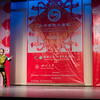 Confuucius Institute Grand Spring Festival Gala.