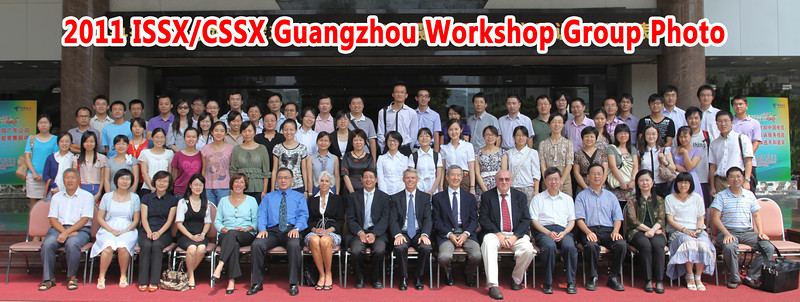 2011 ISSX & CSSX Workshop